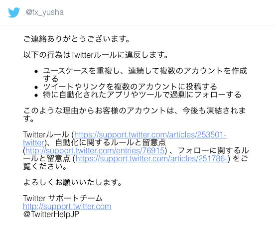 スクリーンショット 2015-05-11 13.13.48